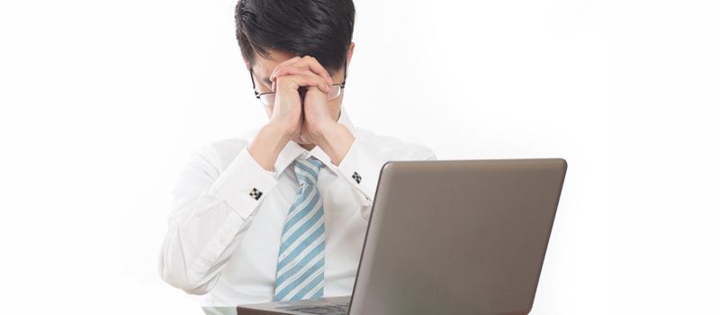 hire virtual employee